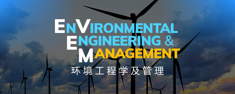 Learn more about Environmental Management