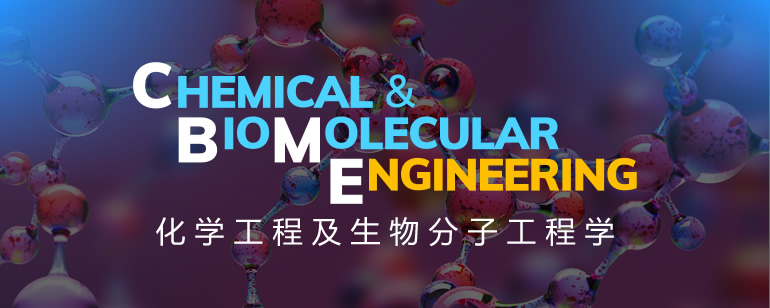 Chemical and Biomolecular Engineering