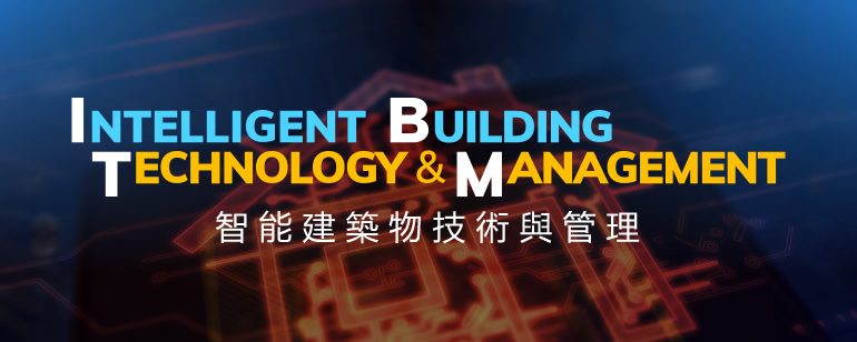 Intelligent Building Technology and Management