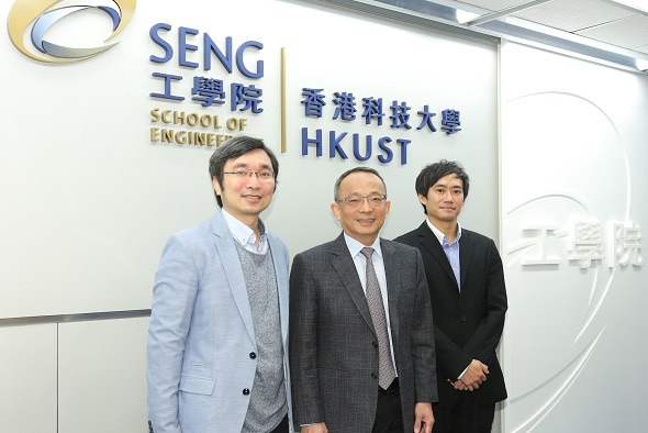 Prof. Tim Cheng, Dean of Engineering (center), Prof. Tim Woo, Director of Center for Global & Community Engagement (left), and Prof. Ben Chan, Associate Director of Center for Engineering Education Innovation (right).