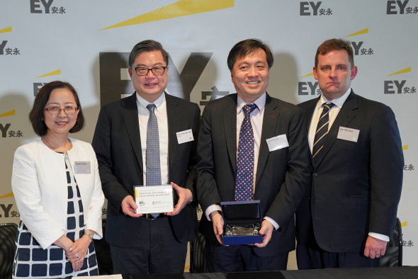 (From left) Agnes Chan, EY Managing Partner – Hong Kong & Macau; Prof. Tam Kar-Yan, Dean of HKUST Business School; Albert Lee, EY Global Tax Technology and Transformation Co-Leader and Asia-Pacific Tax Technology and Transformation Leader; and Ian MCNEILL, EY Asia Pacific Tax Deputy Leader.