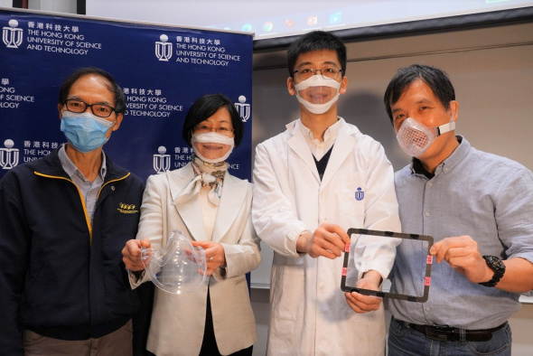 Prof. Gao Ping (second left), her PhD student Gu Qiao (second right), as well as Cheung Shu-Kwan (first left) and Walter Lee (first right) from Design and Manufacturing Services Facility of HKUST