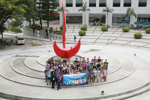 Group photo at HKUST Piazza