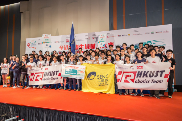 HKUST Named Champion in Robocon 2018 Hong Kong Contest – Ninth Win Since 2004