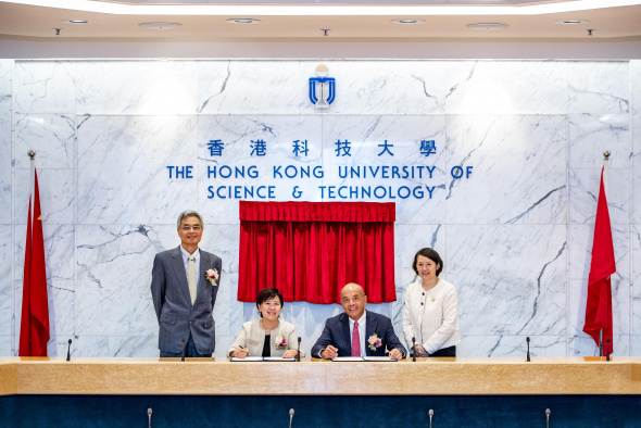 Prof Nancy Ip, Vice-President for Research and Graduate Studies, HKUST (2nd from the left), and Mr Herbert Cheng Jr., Chief Executive Officer of Chiaphua Industries Ltd (2nd from the right), signed the contract for HKUST-CIL Joint Laboratory of Environmental Health Technologies, with Prof Wei Shyy, Acting President, HKUST (1st from the left), and Mrs Sheilah Chatjaval, General Counsel of Chiaphua Industries Ltd (1st from the right), being the witnesses.