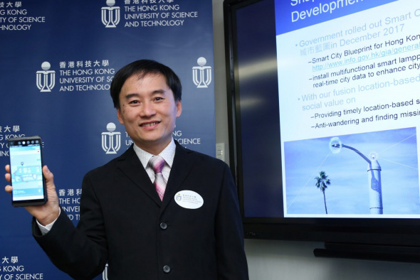 Prof Chan's technology can create synergy with the government's smart lamp posts pilot scheme announced earlier as an initiative of the Smart City Blueprint.