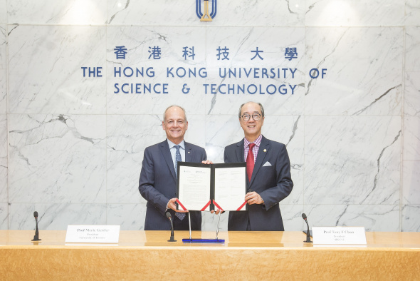 Prof Tony F Chan (right), President of HKUST, and Prof Meric Gertler, President of U of T, signed a memorandum of agreement for an international doctoral cluster in engineering on November 28, 2017.