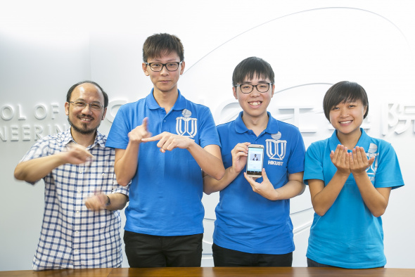 "(From left) HKUST's Prof Brian Mak and students – Kelvin Yung, Ken Lai and Mary Leung – demonstrating how to say ""university of science and technology"" in sign language."