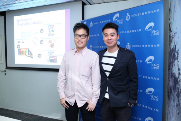 Mr Ming Cheung (left) explains his food selfies analytics, supported by his PhD supervisor Prof James She.