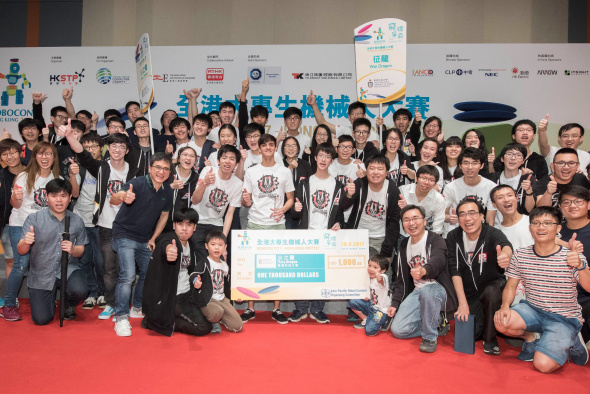 HKUST Named Champion of Robocon 2017 Hong Kong Contest – Eighth Victory Since 2004