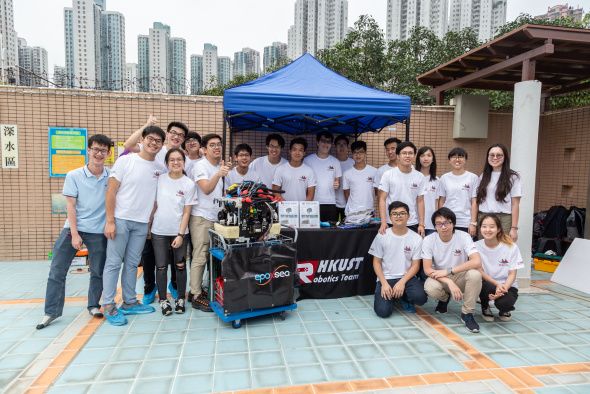 HKUST Robotics Team Named Champion in Hong Kong Regional of MATE International ROV Competition for Ninth Consecutive Year