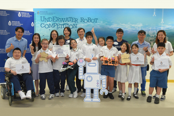 HKUST Underwater Robot Competition Promotes STEAM Education to Youngsters from a Wide Spectrum