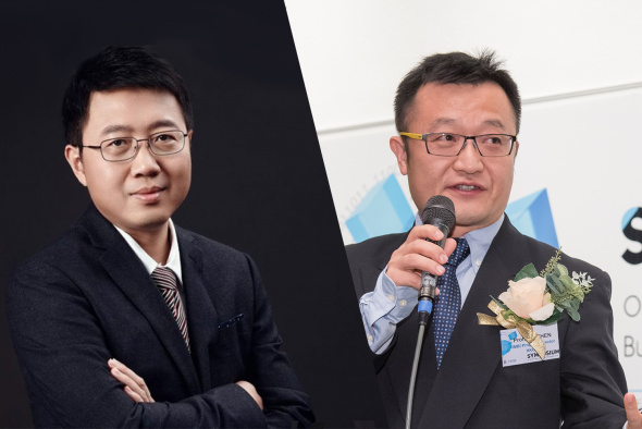 Prof. Zhang Tong (left) and Prof. Chen Lei (right)