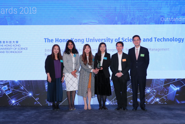 A team of Civil and Environmental Engineering students received the Outstanding Students Award at the Autodesk Hong Kong BIM Awards 2019.