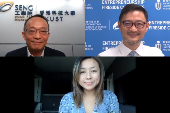 Prof. Tim Cheng (top left), Dean of Engineering, introducing Miss Edith Yeung (bottom) as the guest speaker and Prof. Jack Lau (top right) as the moderator in the second webinar of the HKUST Entrepreneurship Fireside Chat Series.