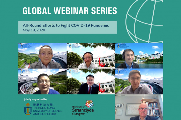 Engineering faculty members shared their experiences and research efforts to fight COVID-19 in a joint webinar with the University of Strathclyde.