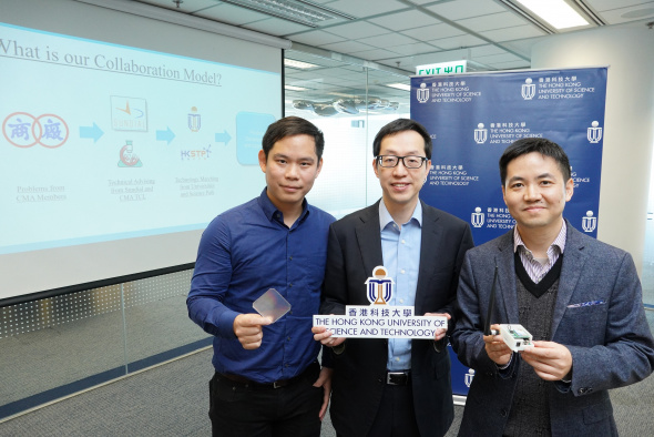 Collaborative spirit: group picture, alumnus Dr. Tsui Kwong-Hoi (left), Vice President of the Chinese Manufacturers' Association of Hong Kong Dr. Lo Kam-Wing (center), and Prof. Fan Zhiyong (right).