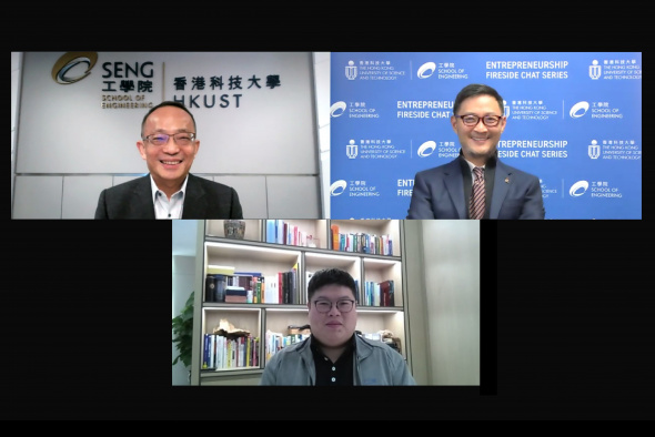 Prof. Tim Cheng (top left), Dean of Engineering, introducing Dr. Zhang Yunfei (bottom) as the guest speaker and Prof. Jack Lau (top right) as the moderator in the third webinar of the HKUST Entrepreneurship Fireside Chat Series.