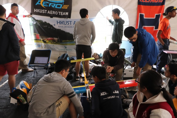AIAA Design/Build/Fly Competition