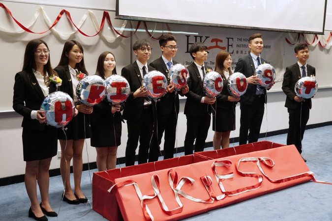 The Hong Kong Institution of Engineers Student Chapter - HKUST