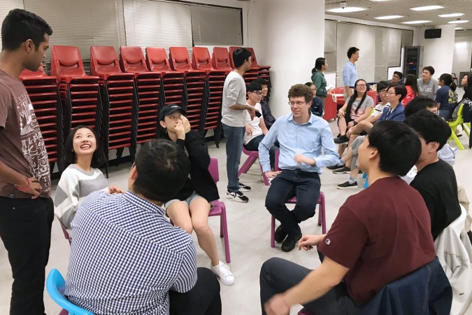 American Institute of Chemical Engineers – HKUST Student Chapter
