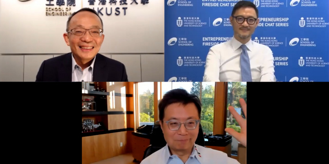 Prof. Tim Cheng (top left), Dean of Engineering, introducing Mr. Alfred Chuang (bottom) as the guest speaker and Prof. Jack Lau (top right) as the moderator in the first edition of the HKUST Entrepreneurship Fireside Chat Series.