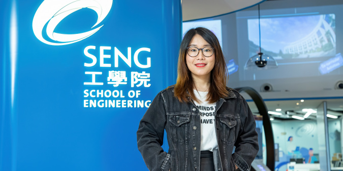 Su Dan led two HKUST teams to win two competitions during her first 12 months as a PhD student.