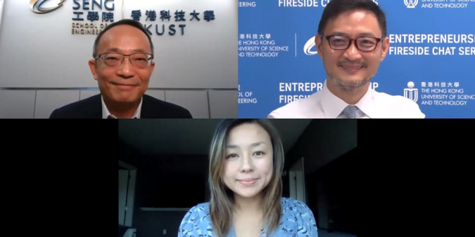 Prof. Tim Cheng (top left), Dean of Engineering, introducing Miss. Edith Yeung (bottom) as the guest speaker and Prof. Jack Lau (top right) as the moderator in the second webinar of the HKUST Entrepreneurship Fireside Chat Series.
