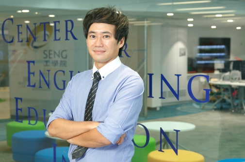 Center for Engineering Education Innovation Professor Ben CHAN