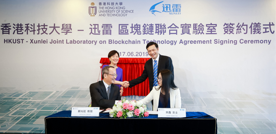 Prof. Tim CHENG, Dean of Engineering of HKUST (front left), and Ms. LAI Xin, ThunderChain's Chief Engineer of Xunlei (front right), sign the collaborative agreement to establish HKUST-Xunlei Joint Laboratory on Blockchain Technology, witnessed by Prof. Nancy IP, Vice-President for Research and Development of HKUST (back left), and Mr. CHEN Lei, Chief Executive Officer of Xunlei and Onething Technologies (back right)