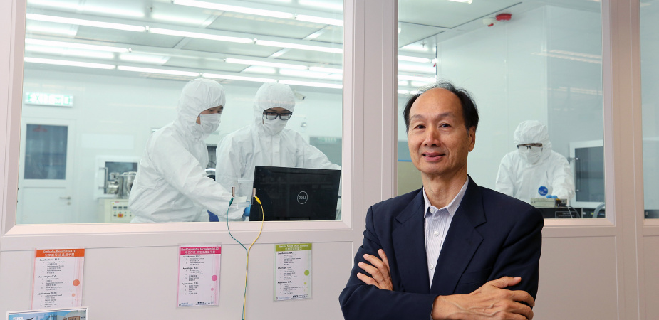 Prof. Kwok Hoi-Sing, who has spent over a quarter of a century researching on display technology, said he felt tremendously honored to receive the prestigious Jan Rajchman Prize.