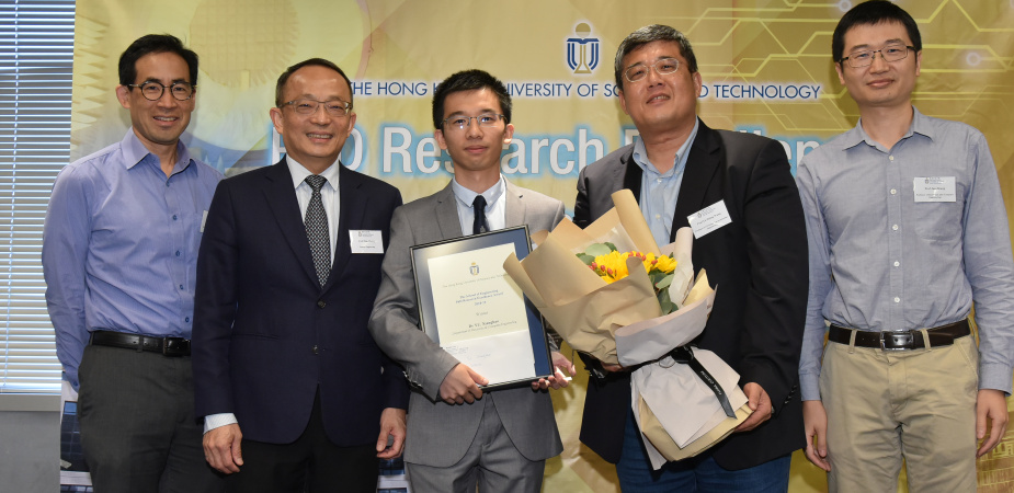 (From left) Head of ECE Department Prof. Bert SHI, Dean of Engineering Prof Tim CHENG, awardee Dr. YU Xianghao, Prof. WANG Yu-Hsing, Chair of Engineering Research Committee, and Prof. ZHANG Jun, advisor of Dr. YU.