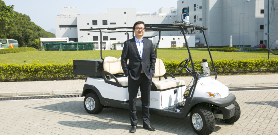Professor LIU Ming invented Hong Kong's first autonomous car at the Hong Kong University of Science and Technology in 2017.