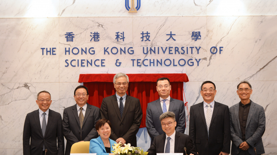 Prof. Nancy IP (front left), HKUST Vice-President for Research and Development, and Mr. Henry MA (front right), Executive Vice-President and Chief Information Officer of WeBank sign the agreement.