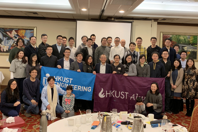 HKUST Engineering x HKUSTAA Northern California Chapter 2019 Spring Luncheon Gathering (23 Feb 2019)