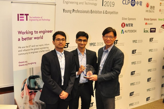 The team received two awards in IET's Young Professionals Exhibition & Competition (YPEC) 2019 in Hong Kong in July.