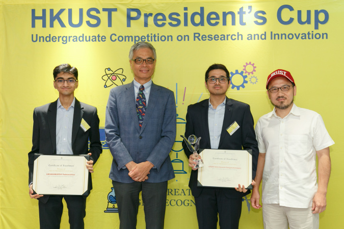 Paddy (first left) and Amrut (second right) received the top prize in the 2019 President's Cup from President Prof. Wei Shyy, with their advisor Prof. Brian Mak (first right).