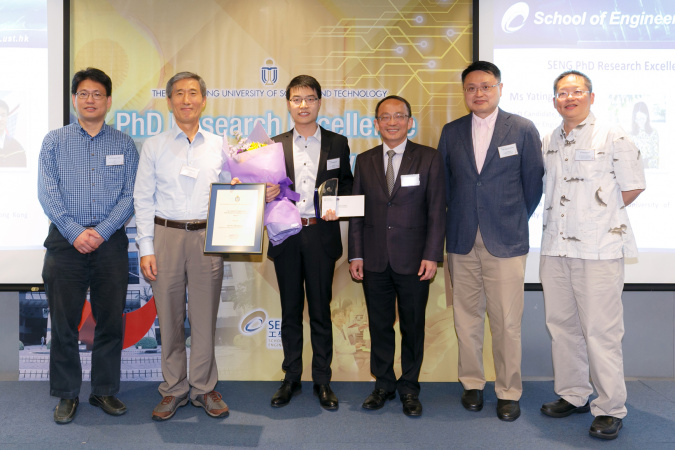Dr XU Zhenglong (3rd from left) from the Department of Mechanical and Aerospace Engineering, one of the Recipients of SENG PhD Research Excellence Award 2016-17