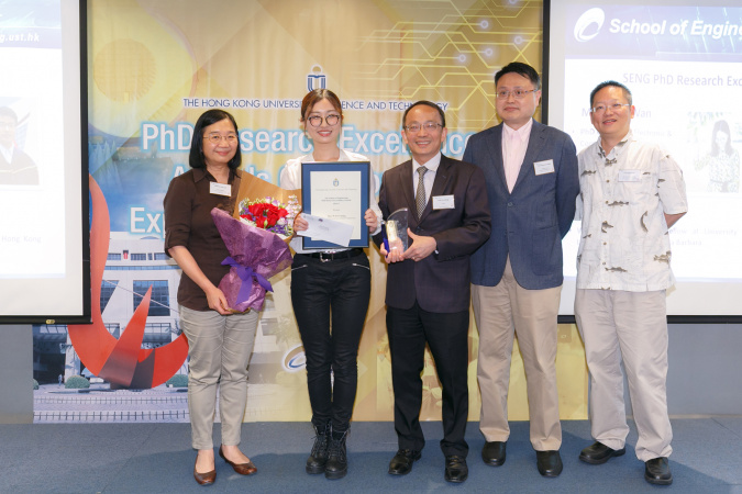 Ms WAN Yating (2nd from left) from the Department of Electronic and Computer Engineering, one of the Recipients of SENG PhD Research Excellence Award 2016-17