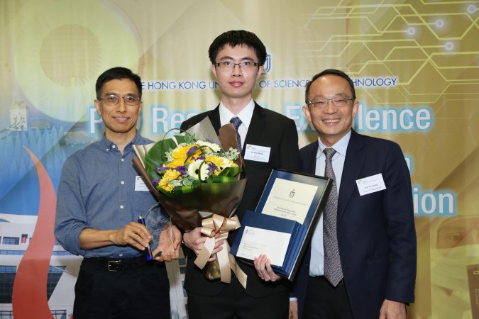 Dr WANG Hao (middle) from the Department of Computer Science and Engineering, Recipient of SENG PhD Research Excellence Award 2017-18