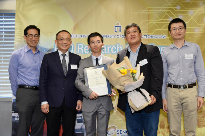 Dr YU Xianghao (middle) from the Department of Electronic and Computer Engineering, Recipient of SENG PhD Research Excellence Award 2018-19