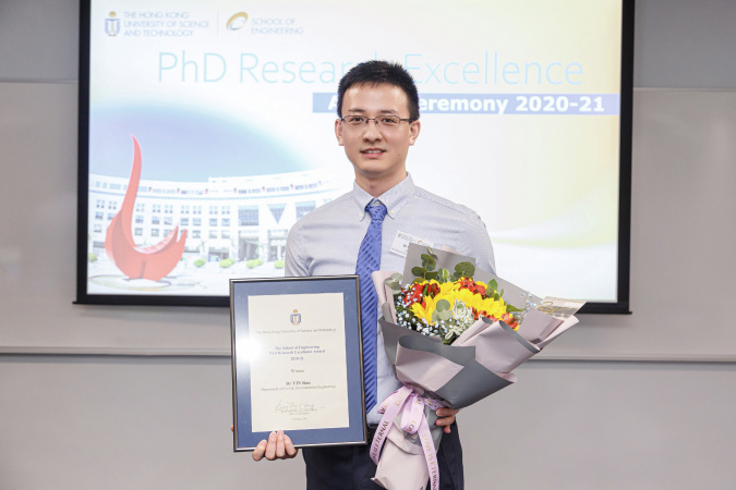 Dr YIN Ran from the Department of Civil and Environmental Engineering, Recipient of SENG PhD Research Excellence Award 2020-21