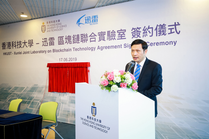 Xunlei and Onething Technologies CEO Mr. CHEN Lei speaking at the signing ceremony.