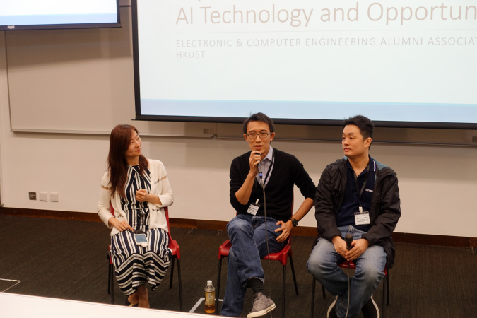 Guest speakers (middle) Mr. Matthew LEUNG, Director of Hong Kong Research Center, Huawei and (right) Dr. TAI Yu-Wing, Research Director of X-lab Research Lab, Tencent were invited to share their insights on AI Technology and Opportunities, followed by a panel discussion moderated by Kyna.