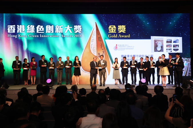 The SANI® Process project led by Prof. CHEN Guanghao, Chair Professor of Civil and Environmental Engineering at HKUST, was among a lineup of proud winners of the Hong Kong Green Innovations Awards – Gold Award to receive their coveted trophies at the presentation ceremony of the Hong Kong Awards for Environmental Excellence 2018.
