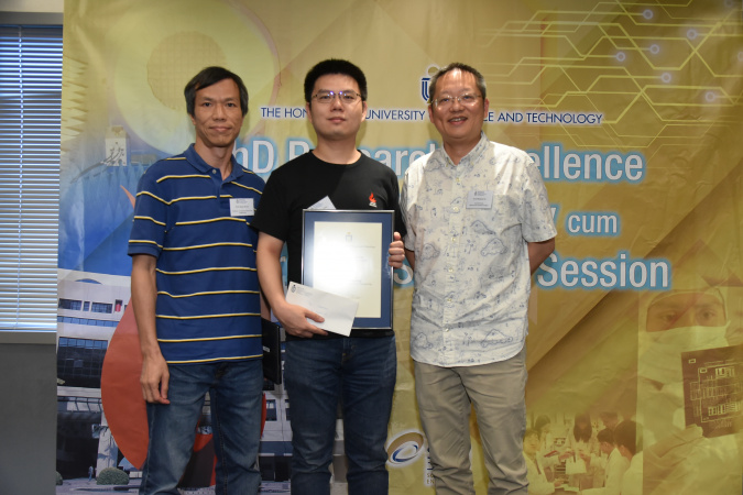 Dr. YAO Quan-ming (middle), one of the runners-up, and his supervisor Prof. James KWOK (left), together with Associate Dean of Engineering Prof. Richard SO.