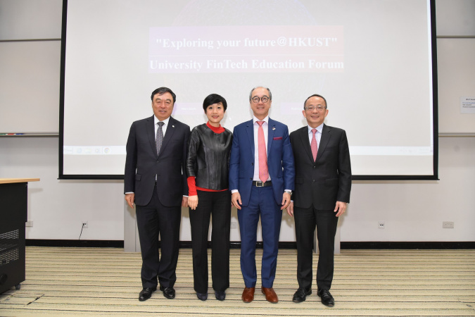 (From left) Dr Weihua Ma, Chairman and Chief Mentor of FDT; Ms Cally Chan, General Manager of Microsoft Hong Kong; Prof Tony F Chan, President of HKUST; and Prof Tim Cheng, Dean of Engineering, HKUST; officiated at the opening ceremony.