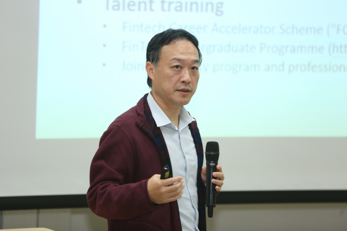 Dr James Lei, Acting Director of ASTRI, talked about the challenges and opportunities of fintech.