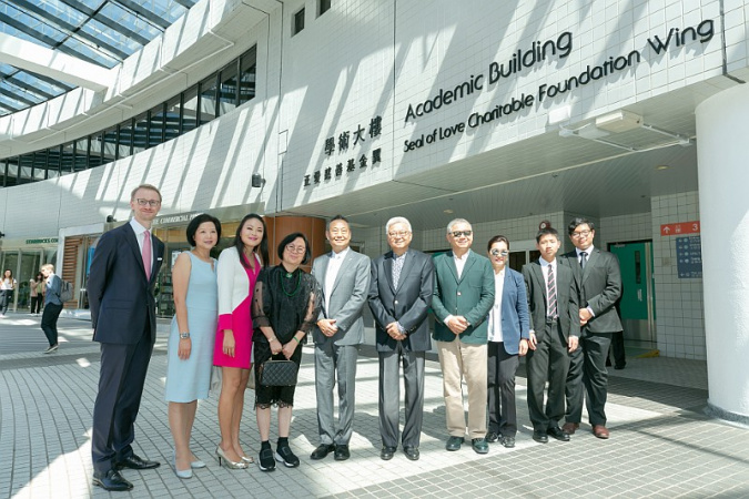 "HKUST has named a wing of its semi-circular Academic Building ""Seal of Love Charitable Foundation Wing"" in gratitude for the Foundation's support"