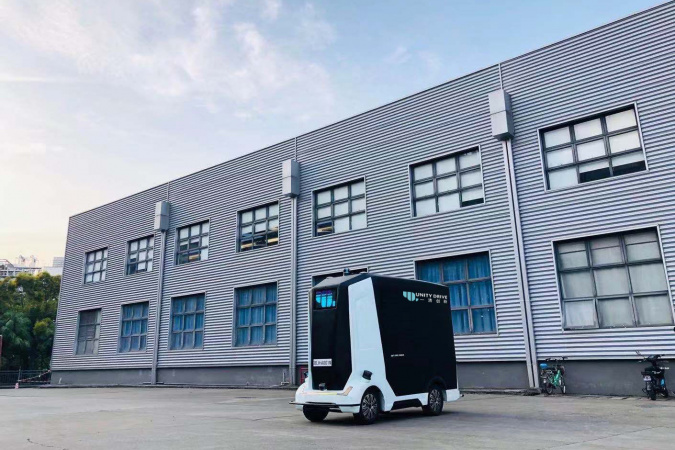 Herculus I-Plus, a slow speed autonomous transportation vehicle, is one of the products developed by Shenzhen Unity Drive Innovation Technology where Prof. LIU Ming is the Founder and Chairman.